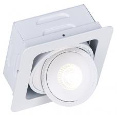 "Светильник ""кардан"" Arte Lamp A3007PL-1WH Studio"