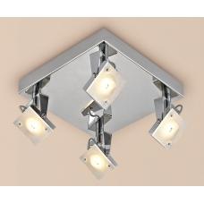 Светильник спот Citilux CL551541 Кода LED