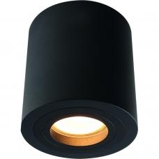 Накладной точечный светильник Divinare 1460/04 PL-1 GALOPIN Черный
