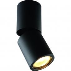 Накладной точечный светильник Divinare 1800/04 PL-1 GAVROCHE posto Черный