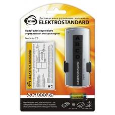 Пульт управления для люстр Elektrostandard Y2 2-канальный