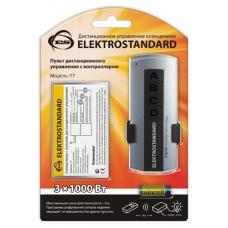 Пульт управления для люстр Elektrostandard Y7 3-канальный
