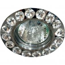 Точечный светильник Feron DL201-C MR16 50W G5.3 прозрачный, хром (арт. 28467)