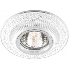 Точечный светильник Feron DL6240 MR16 50W G5.3 белый хром (арт. 28883)