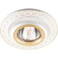 Точечный светильник Feron DL6240 MR16 50W G5.3 белый золотой (арт. 28884)