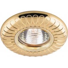 Точечный светильник Feron DL6047 MR16 50W G5.3 золото (арт. 28959)