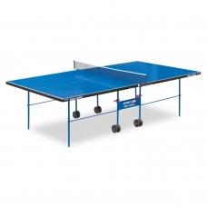 Стол теннисный Start line game outdoor-2 с сеткой 8495