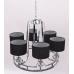 Подвесная люстра Lumina Deco Redford LDP 6602-6