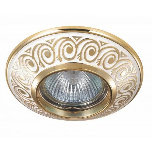 Встраиваемый светильник Novotech Vintage 370001