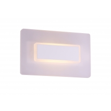 Светильник светодиодный ST Luce SL585.011.01 Trina