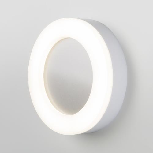 LTB52 белый пылевлагозащищенный светодиодный светильник LTB52