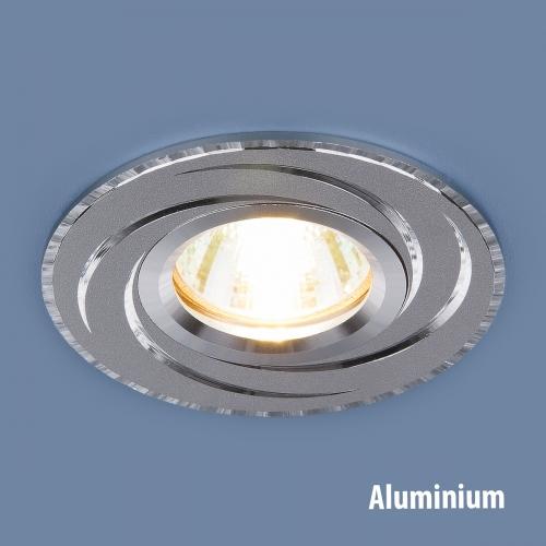 Алюминиевый точечный светильник 2002 MR16 HL/SL графит/cеребро