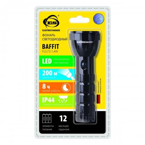 Ручной светодиодный фонарь Baffit