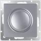 Продажа розеток и выключателей Werkel (серебряный)